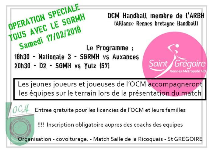 Match sgrmh 17 fevrier 2018